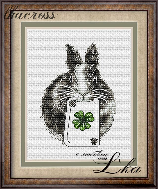 """Bunny with clover"". Digital cross stitch pattern."