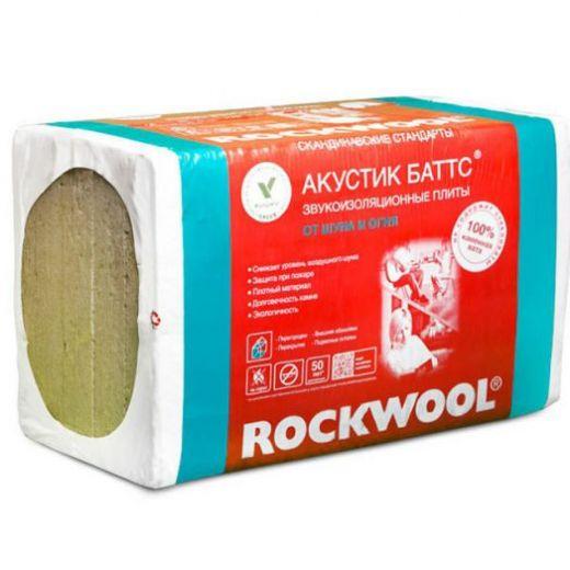 Утеплитель Rockwool Акустик Баттс 1000*600*50мм, 6.00м2, 0.300м3  (45 кг/м3)