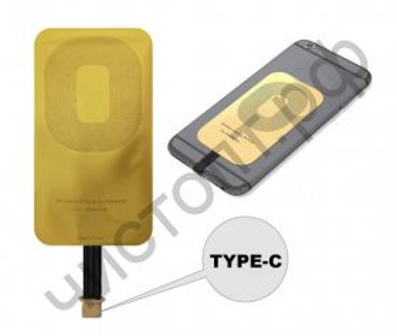 Приемник беспроводной зарядки GM-2 (TYPE-C/1А) и больше не нужно подключать провод