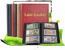 Альбом для коллекционирования банкнот на 120 штук