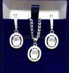 Комплект позолоченных белым золотом украшений - серьги и подвеска с цепочкой (арт. 880121)