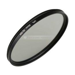 Поляризационный фильтр (CPL) Nikon 82mm