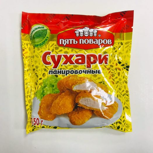 Сухари панировочные 150г 5 поваров