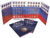Набор монет 10 рублей 2000-2018 гг. 116 монет в альбоме