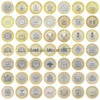 Набор монет 10 рублей 2005-2018 гг. серии Российская Федерация
