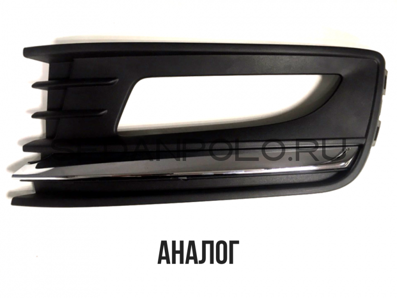 Облицовка ПТФ левая Аналог Хром Volkswagen Polo Sedan