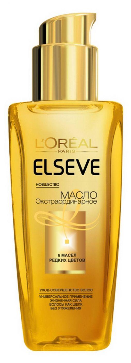 """Масло для волос """"Elseve, Экстраординарное"""""""