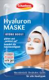Маска для лица Hyaluron гиалуроновая