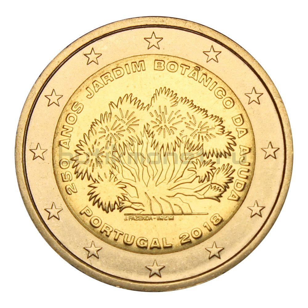 2 евро 2018 Португалия 250 лет Ботаническому саду в Ажуде
