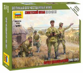 6132 Советский штаб 1941-1943гг.
