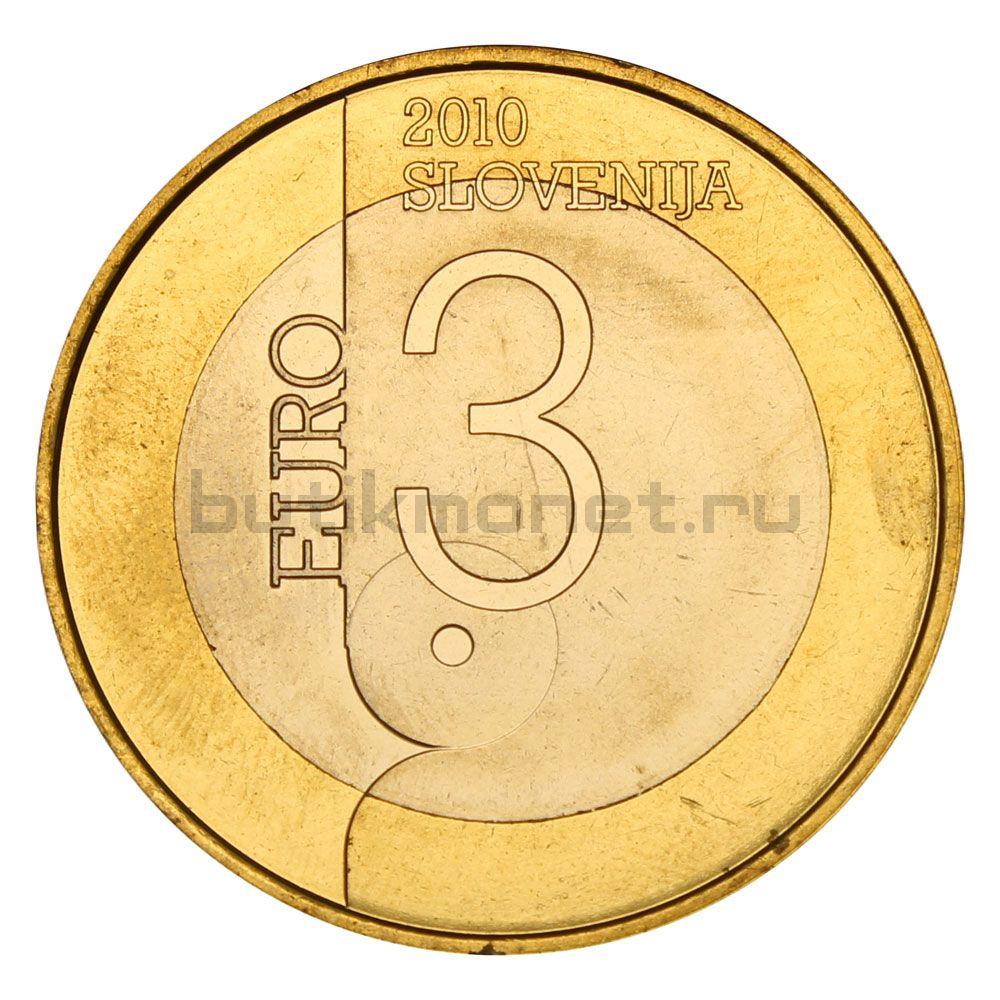 3 евро 2010 Словения Любляна - Всемирная столица книги