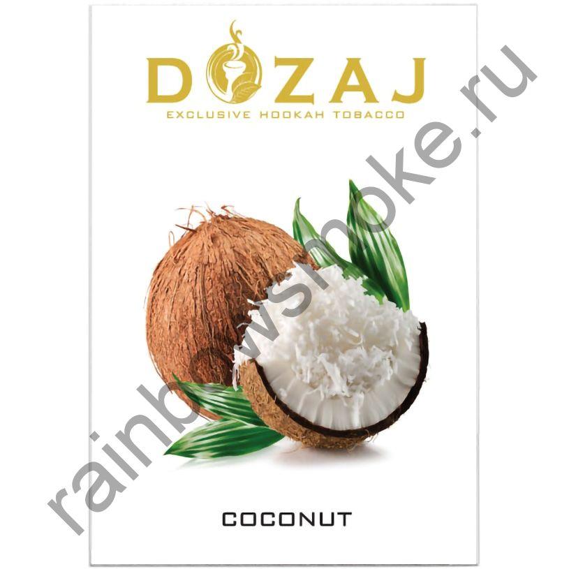 Dozaj 50 гр - Coconut (Кокос)