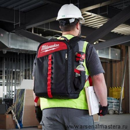 Рюкзак компактный для инструмента пустой MILWAUKEE 4932464834