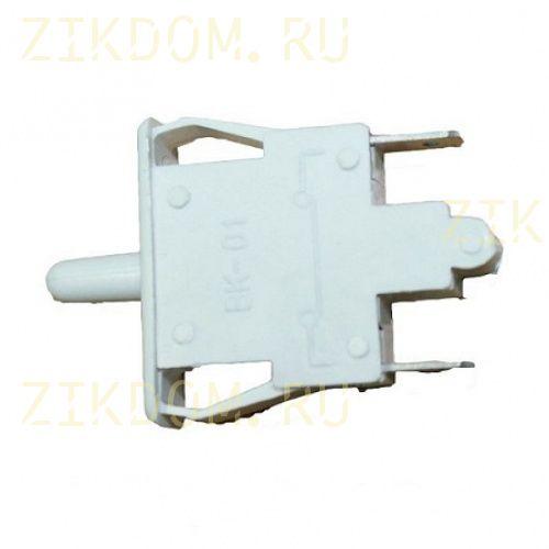Выключатель света холодильника Indesit ВОК-3 C00851049