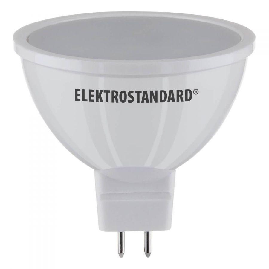 Лампа светодиодная Elektrostandard G5.3 5W 6500K матовая 4690389081644