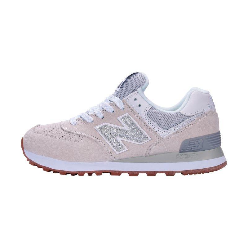 Кроссовки New Balance 574 бежево-розовые