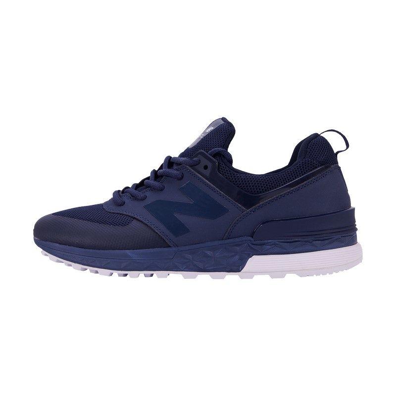 Кроссовки New Balance 574 Sport синие (сетка)