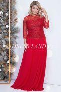 Красный костюм с юбкой в пол