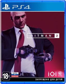 Игра Hitman 2 (PS4)
