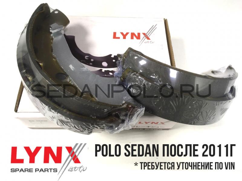 Колодки барабанные LYNX 200X40ММ