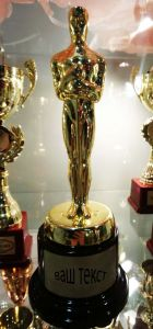 Оскар с мечом металлизированный (29 см, 600 гр)