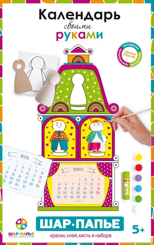 Набор для творчества ШАР-ПАПЬЕ В00551 Календарь