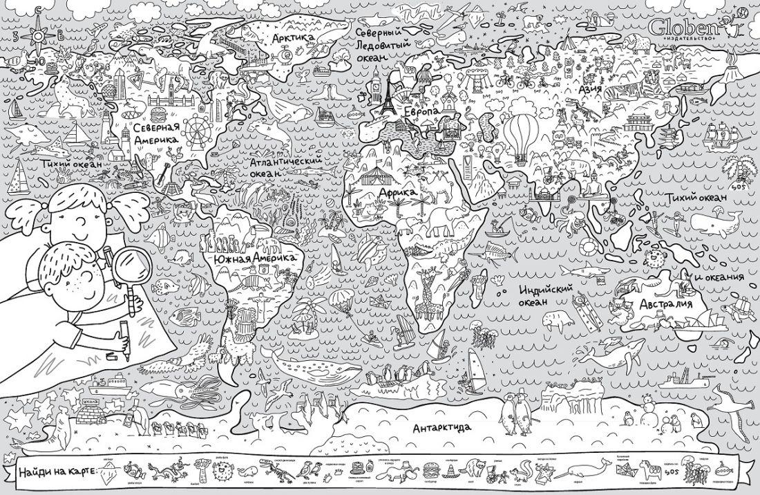 Раскраска-плакат GLOBEN PA071 Карта мира 120х80см