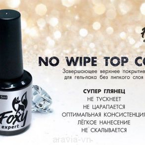 Верхнее покрытие без липково слоя No wipe top gel, 15 ml
