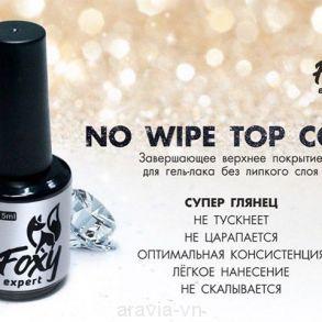 Верхнее покрытие без липково слоя No wipe top gel, 15 ml