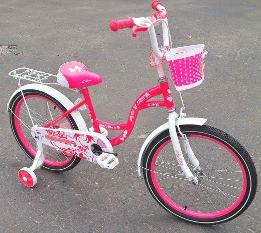 Велосипед Pulse Milana 20