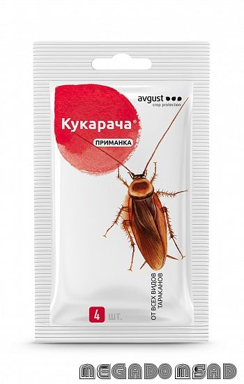 Кукарача приманка 4 шт х 1,5 г (50 шт)