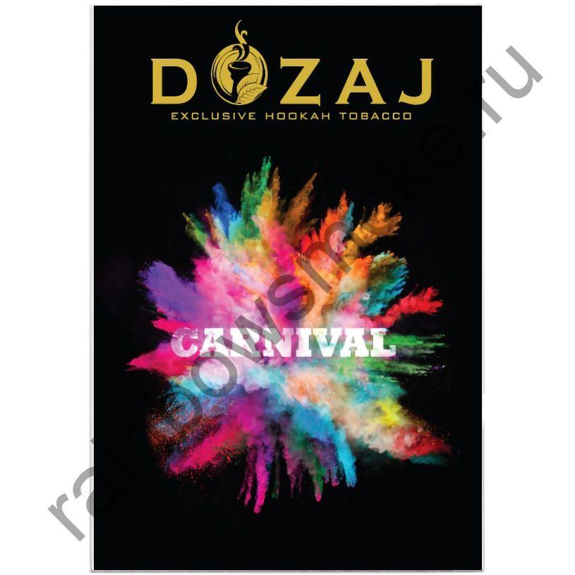 Dozaj 50 гр - Carnival (Карнавал)