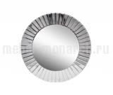 Зеркало круглое декоративное 50SX-2023