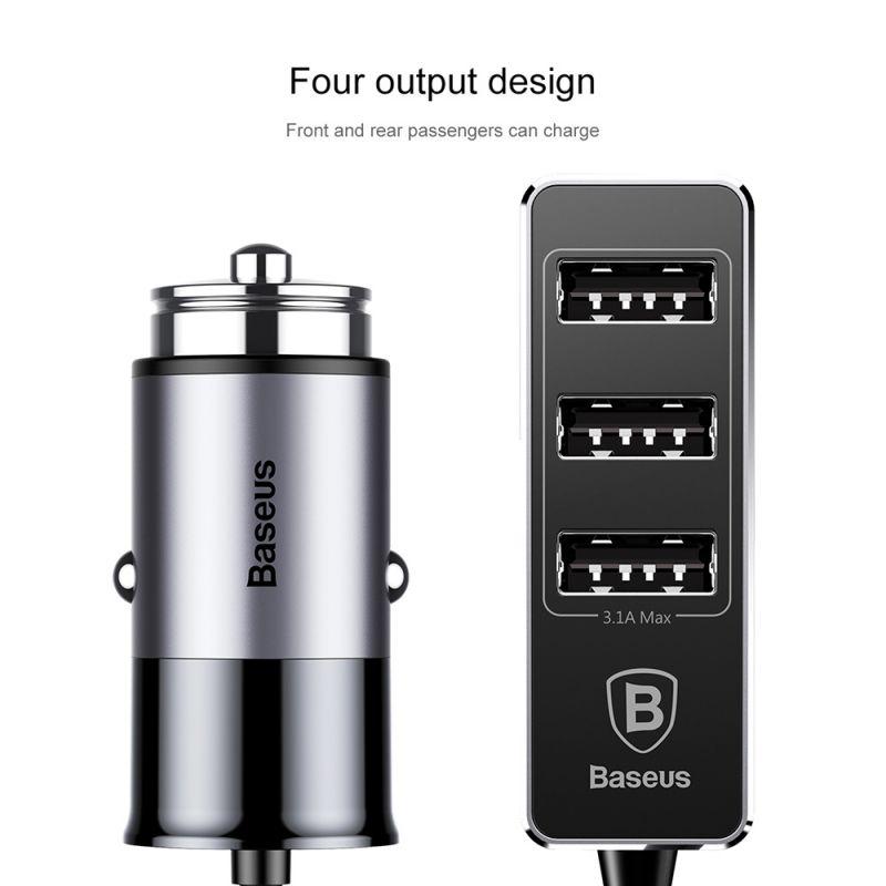Автомобильное зарядное устройство Baseus Enjoy Together Four Interfaces Output Patulous Car Charger 5.5A Серебристый