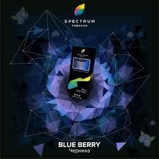 Spectrum Blue berry 40гр