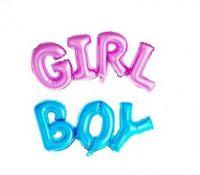 """Воздушные шары """"GIRL"""" и """"BOY"""""""