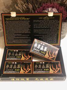 Пилюли мужские «Хуэй Чжун Дан» 4 коробочки по 5 пилюль по 3 гр.