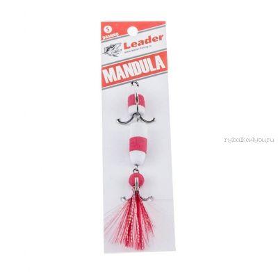 Мандула классическая Leader Mandula/ размер M/ 90мм/  Цвет 016/ белый-красный-красный (Спартак)