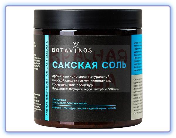 Botavikos Сакская соль Aromatherapy Body Tonic Anticellulite