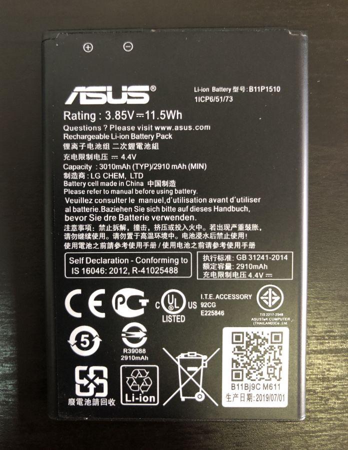 Аккумулятор Asus G550KL ZenFone Go TV/ZB551KL ZenFone Go (B11P1510) Оригинал