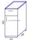 Кухня Тиса H400-1Я Стол разделочный