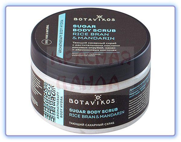 Botavikos Скраб для тела сахарный тающий Aromatherapy Body Hydra