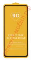 Защитное стекло для Redmi Mi 9T ( M1903F10G ) / Xiaomi Redmi K20 ( M1903F10A )