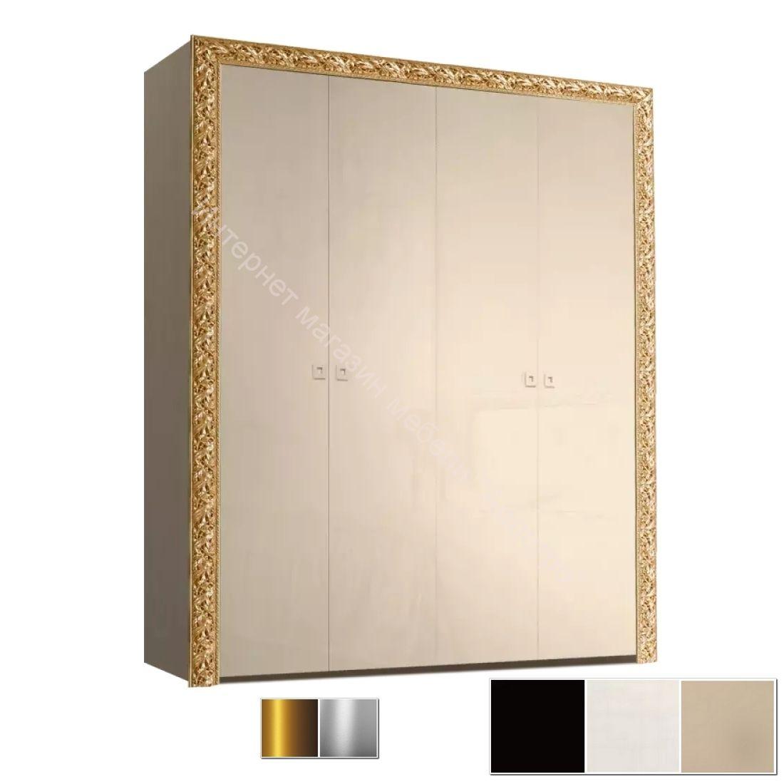 """Шкаф 4-дверный для платья и белья (без зеркал)  """"Тиффани Премиум"""""""