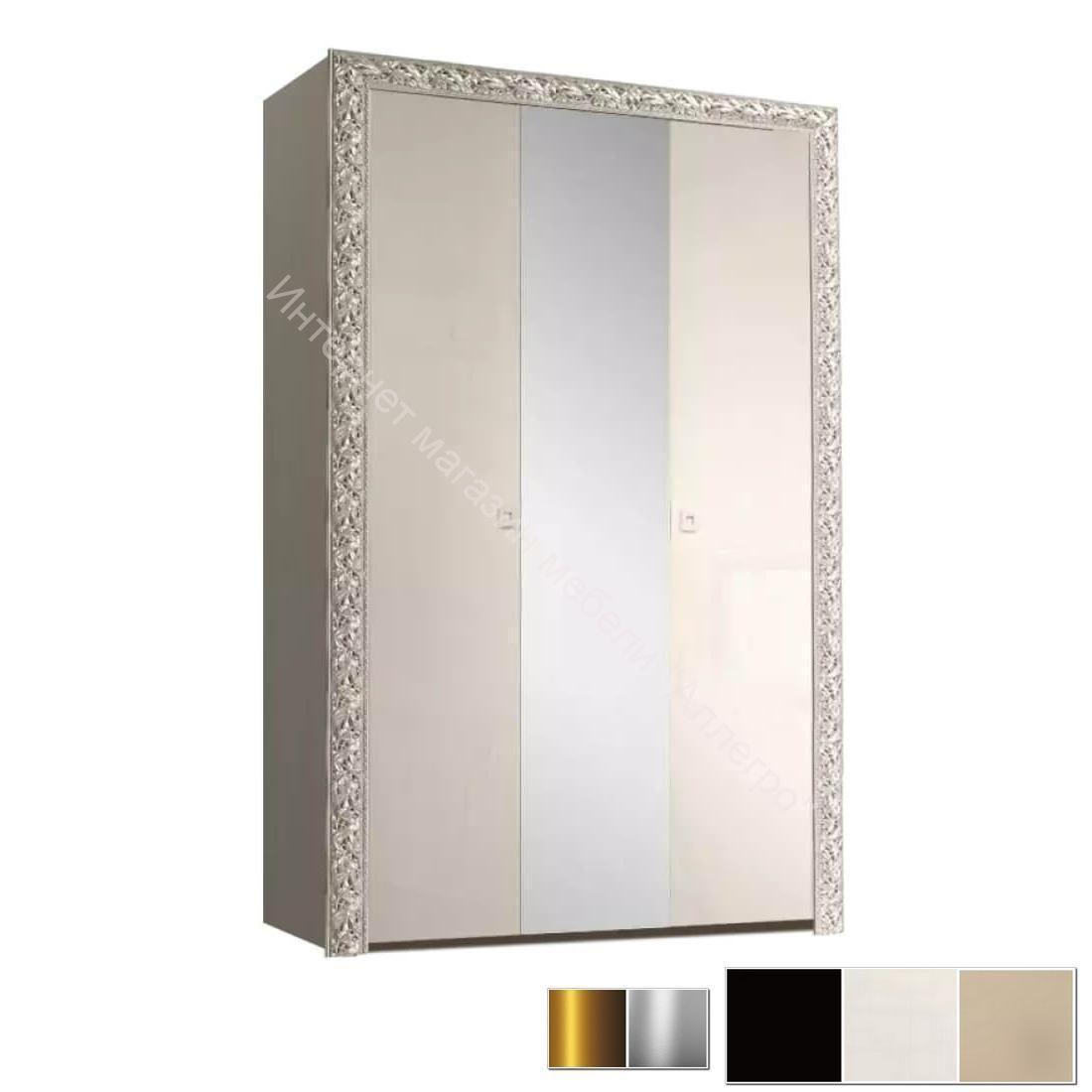 """Шкаф 3-дверный для платья и белья с зеркалом  """"Тиффани Премиум"""""""