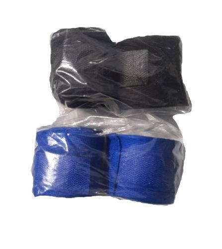 Боксерские бинты (2 мотка в упаковке)