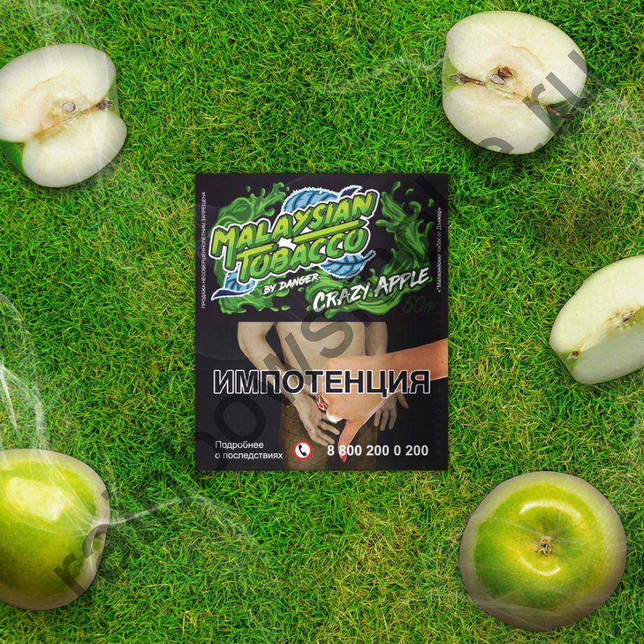 Malaysian Tobacco 50 гр - Crazy Apple (Сумасшедшее Яблоко)
