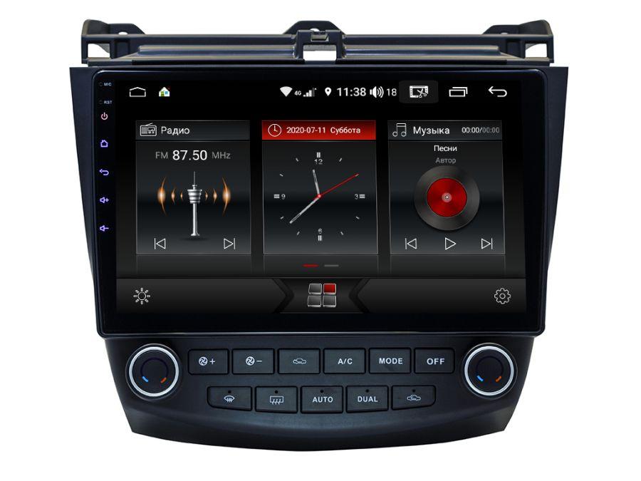 Магнитола для Honda Accord 7 (2002-2008) 10HG