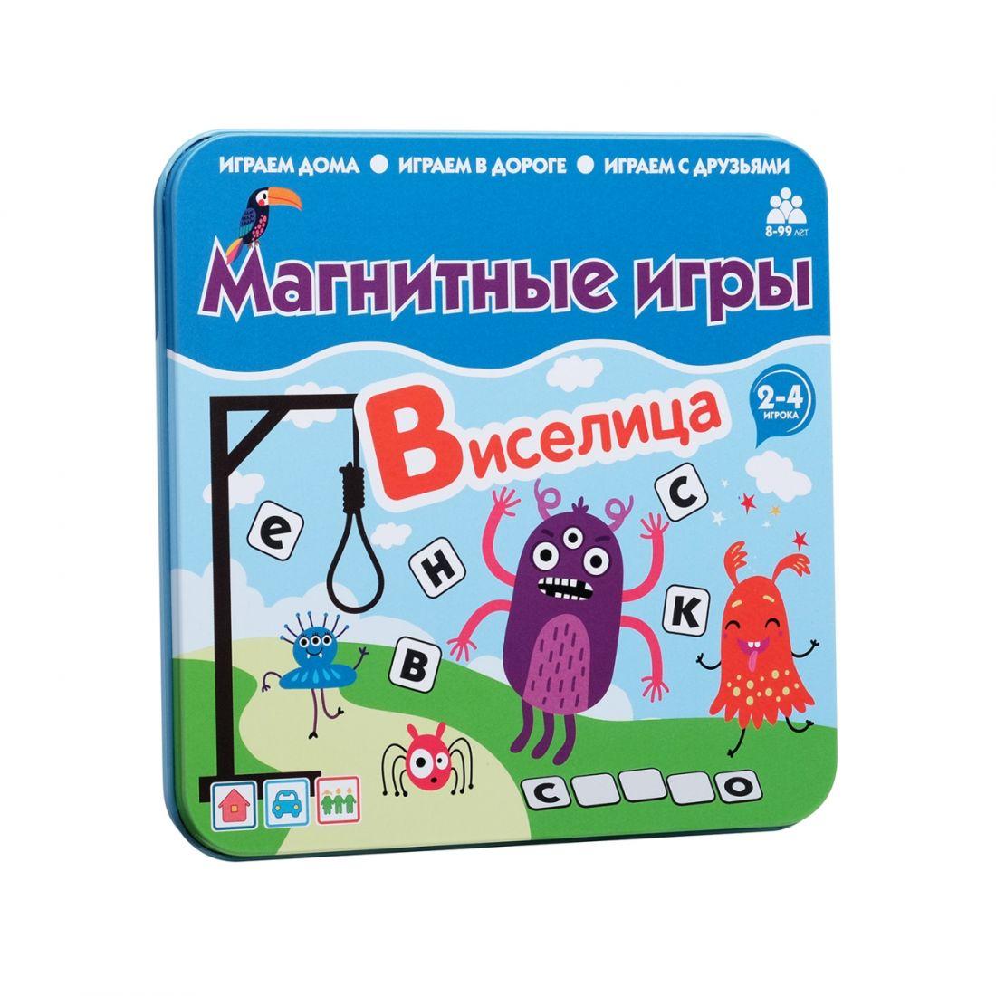 Магнитная игра БУМБАРАМ IM-1012 Виселица