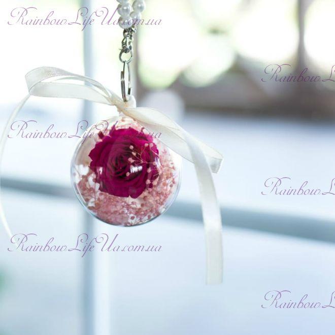 Брелок шар роза + сухоцветы